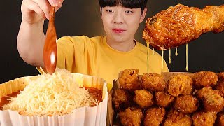치즈폭탄 엽떡 허니콤보 떡볶이 치킨 먹방 CHEESE…