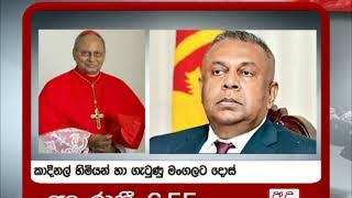 Tune in at 6.55pm for Ada Derana main news bulletin on TV Derana