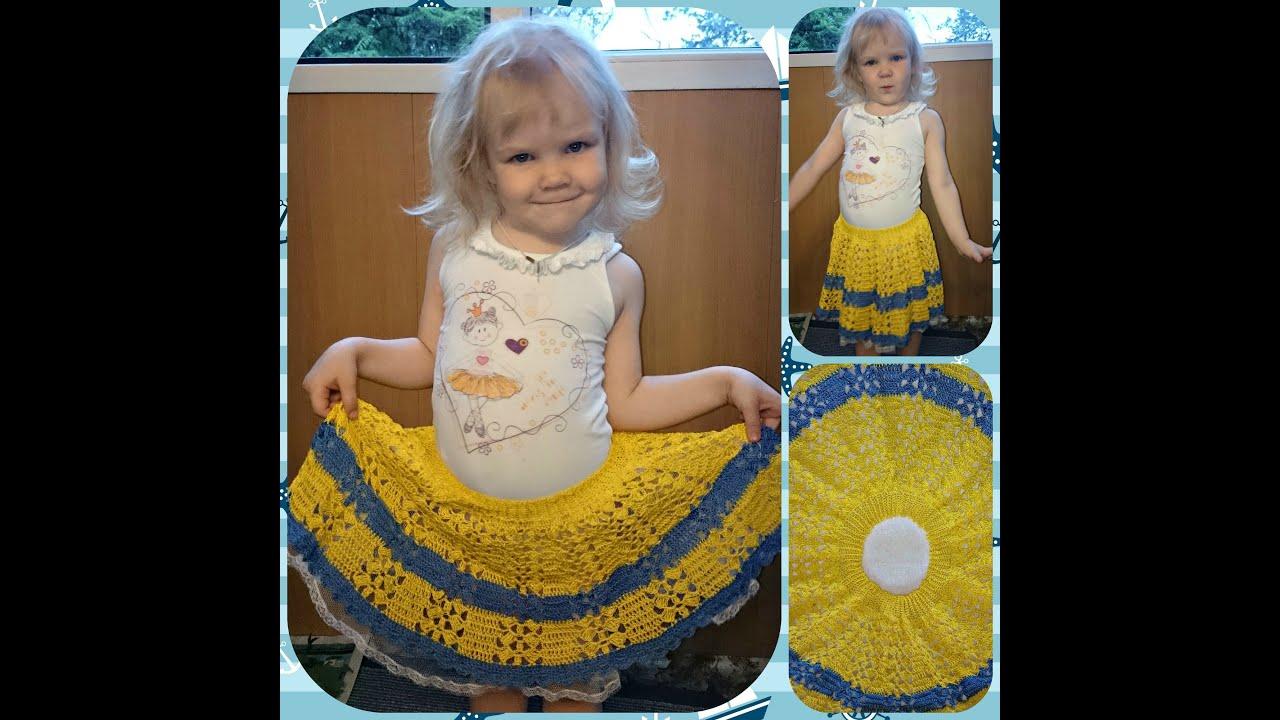 Вязание крючком летняя юбка для девочки