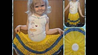летняя юбка крючком на девочку, вязание крючком