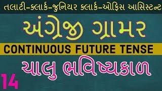 Gujarati Kahevat Pdf