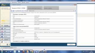 Презентация Сбис++  Электронная отчетность и документооборот(, 2015-02-02T12:54:20.000Z)
