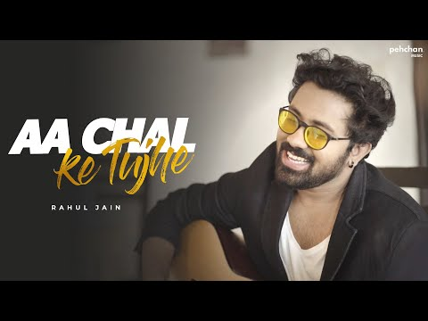 Mix - Aa Chal Ke Tujhe - Unplugged | Rahul Jain | Father's Day Special | Kishore Kumar | Fathers Day
