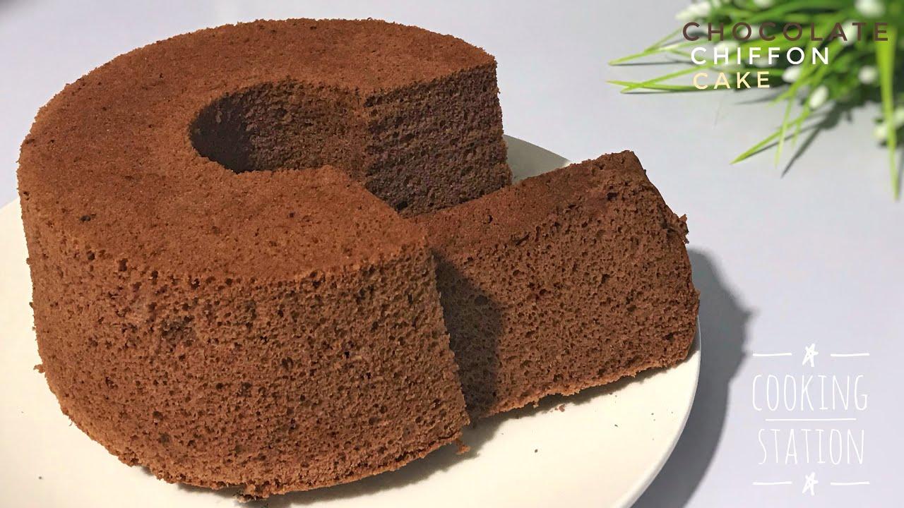 Chocolate Chiffon Cake Recipe | ชิฟฟ่อนช็อคโกแลต สูตรชิฟฟ่อนเค้ก เนื้อนุ่ม ฟูเบา