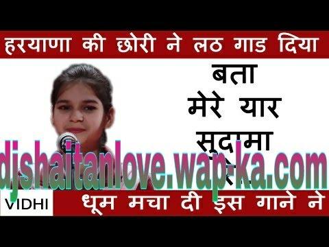 Shantabai Dj Mahesh Mp3 162