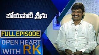 Director Boyapati Srinu | Open Heart with RK Full Episode | ABN Telugu