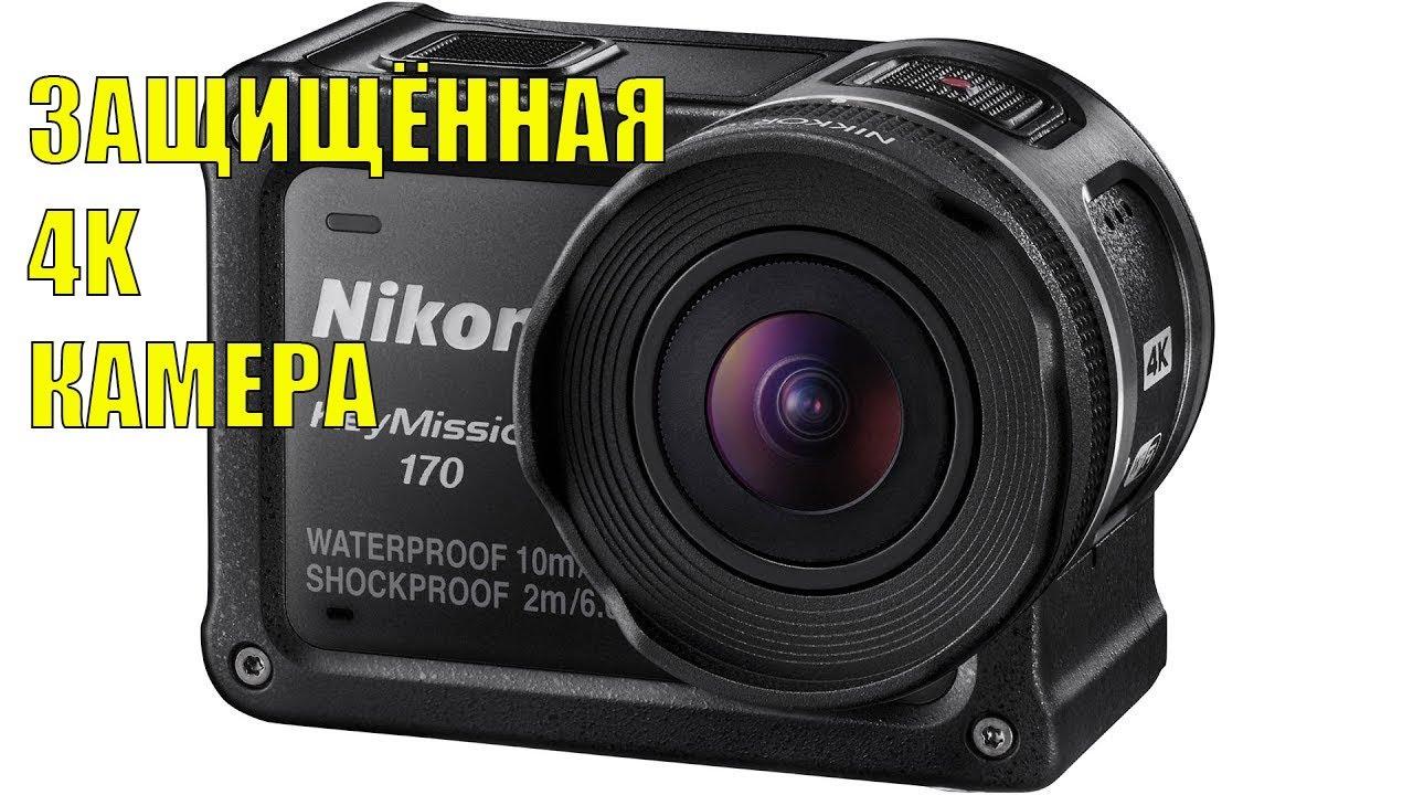 Высокоскоростные видеокамеры для визуализации испытаний, научных исследований, наладки скоростных производственных линий. Программное обеспечение для калибровки, обработки видеоизображений и анализа движений цены, стоимость, купить.