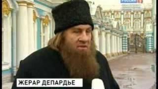 """""""Распутин"""" в """"Царском Селе"""""""