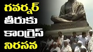 Congress Protests Near Vidhan Soudha | Congress Activists Serious On Yeddyurappa Convey | hmtv