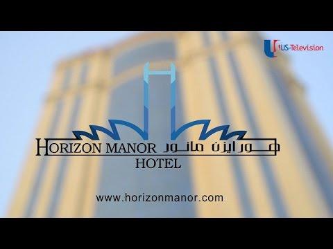 US television - Qatar 4 - Horizon Manor Hotel