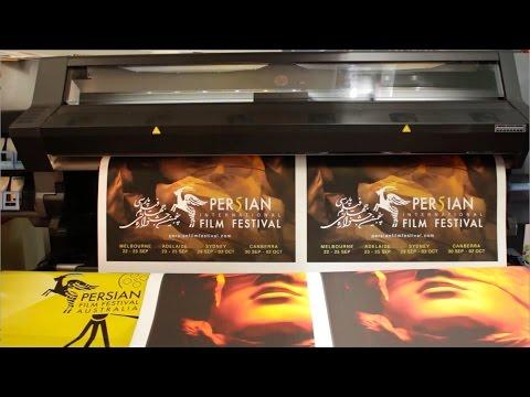 Persian Film Festival 2016 - Posters