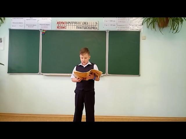 Изображение предпросмотра прочтения – МихаилЖовнер читает произведение «Лебедь, Рак и Щука» И.А.Крылова