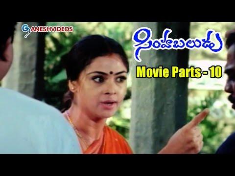 Simha Baludu Movie Parts 10/14 || Arjun,...