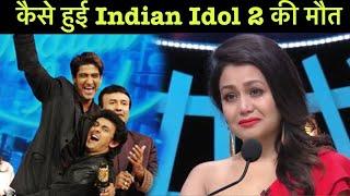 नेहा कक्कड़ को Indian Idol मे हराने वाले संदीप आचार्य की  मौत कैसे हुई ? Sandeep Acharya Indian Idol Resimi