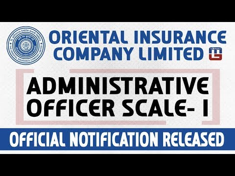 Oriental Insurance Company Limited | Administrative Officer Scale- I | Sarkari Naukari