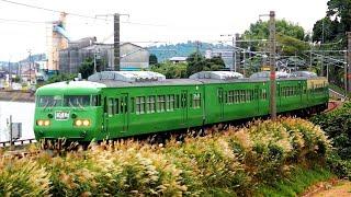 JR117系電車 山陰本線 乗務員訓練 (11-Oct-2019)