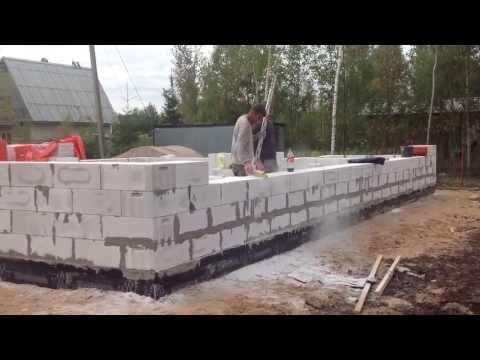 видео: Строим дом из газобетона. День 2,3. Все по уму.