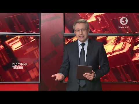 Час. Підсумки тижня з Віталієм Гайдукевичем - 24.03.2019