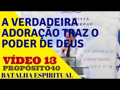 ⚔️🛡️ A VERDADEIRA ADORAÇÃO TRAZ O PODER DE DEUS - PROPÓSITO40 - BATALHA ESPIRITUAL