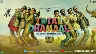 Total Dhamaal Full movie All Comedy Scens....  And Please Subscribe And like
