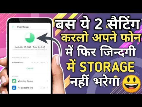 Atomy Success Song South Korea Language || Atomy songs || Atomy Slogan || Atomy Long Life Solution from YouTube · Duration:  2 minutes 59 seconds