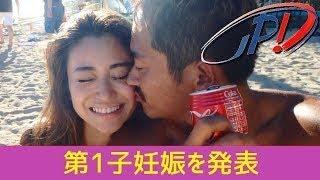 元「テラハ」山中美智子、第1子妊娠を発表 ふっくらお腹もお披露目
