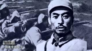 抗战史上的今天        8月24日,东北抗联发起大沙河战斗