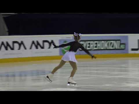 2017 Santa Claus Cup: Tara PLAHUTAR(CRO) - FS CUBS GIRLS ISU 8, Free skating