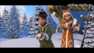 Снежная королева 3 Огонь и Лед Приключения повзрослевшей Герды 2016