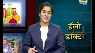 Vaidya Sameer Jamdagni - २ वेळा जेवण, मधुमेह स्त्री वंध्यत्व आणि आयुर्वेद 12.01.2019
