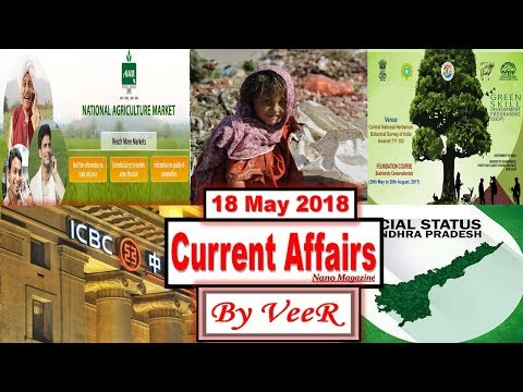 18 May 2018 - PIB, Yojana, AIR News-Nano Magazine-eNAM,Ayushman Bharat,POPSK- Current Affairs- VeeR