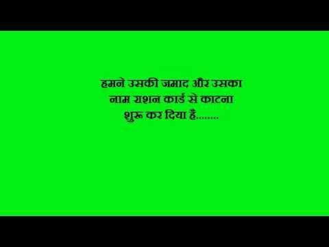 Garv   Hindi movie dialogues