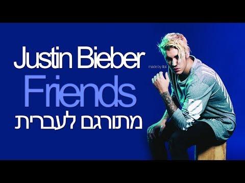 Justin Bieber & BloodPop - Friends |...