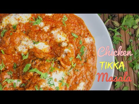 Chicken Tikka Masala Restaurant Style | Chicken Tikka Gravy | Chicken Gravy | Cookery School