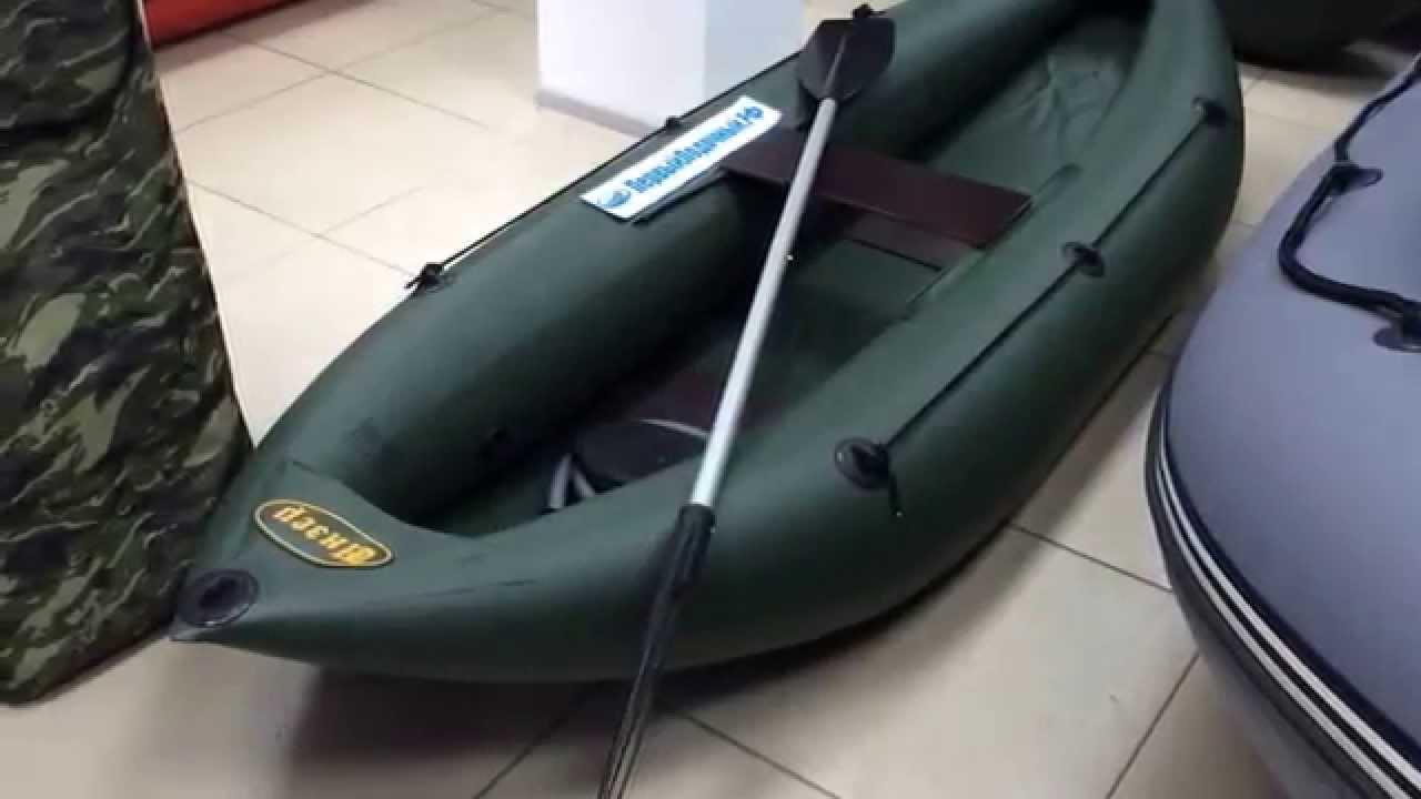Большой выбор лодок надувных, нднд, rib и пр. «рыбакит» магазин лодок и лодочных моторов в самаре. У нас вы можете купить лодки и.