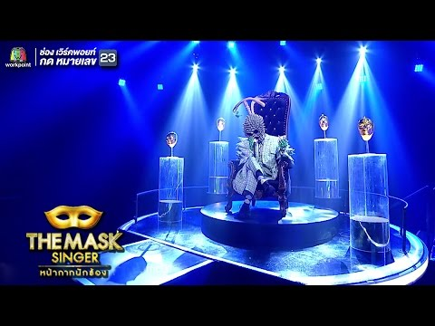 7 Years - หน้ากากทุเรียน | THE MASK SINGER