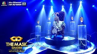 7 Years -  THE MASK SINGER