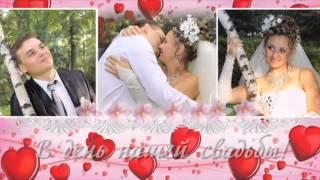 3 года ВМЕСТЕ! Кожаная свадьба!!!!