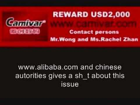 chinese factory fraud