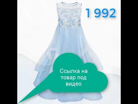 Хотите купить детские платья для девочек или детские праздничные платья?