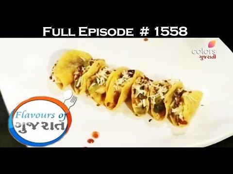 Flavours Of Gujarat - 23rd March 2017 - ફ્લાવોઉર્સ ઓફ ગુજરાત - Full Episode