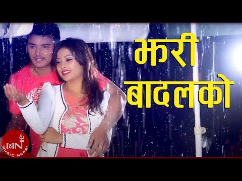 New Nepali Hit Lok Geet    JHARI BADAL KO    Mausam Gurung & Kalika Roka    Hamal Music