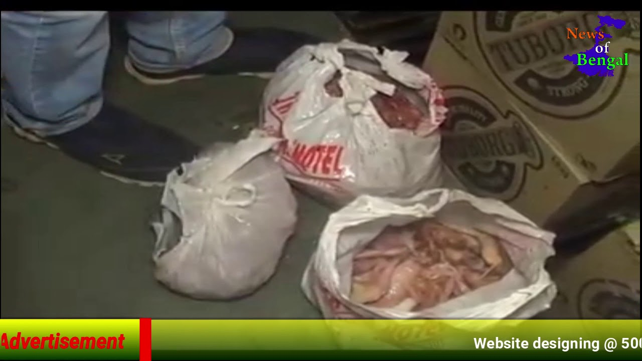 20 days old meat found from the kitchen of Ashoka Hotel| Raid| Found Rotten  Meet