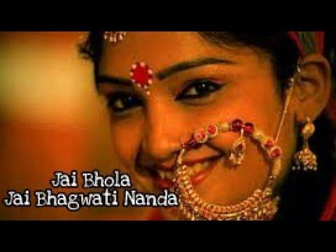 Jai Bhola jai bhagwati nanda | Nanda devi song | Gadwali song | Narendra singh Negi | Anuraaj Paul