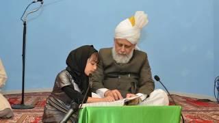 Jamal o Husne Quran Noor - Musawar Ahmad - Nazam - Islam Ahmadiyya