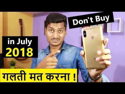 Don't Buy Redmi Note 5 Pro in July 2018  Upcoming Smartphones Nokia X6, Lenovo Z5, Mi A2, Mi 8SE