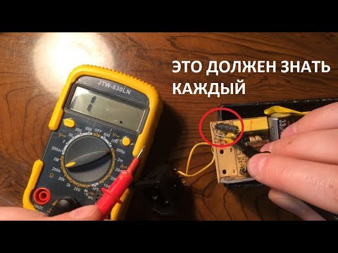 Ремонт бытовых приборов своими руками. Диагностика и ремонт электроники, основные неисправности