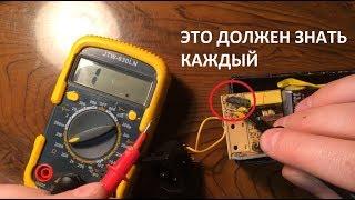 видео Ремонт бытовой техники своими силами