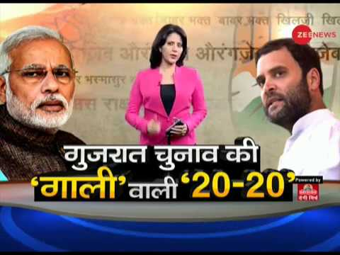 Phase 1 voting done: 20 major stories of Gujarat elections |गुजरात चुनाव की 20 कहानियां
