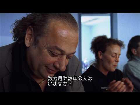 プッシャー 3(字幕版)
